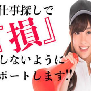 【募集枠わずか】松山市/トラクター ・コンバイン等の組立業務/週...