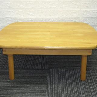 stp-0227 折りたたみテーブル ナチュラル センターテーブ...