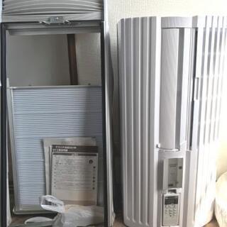 取引完了 値下げ 窓用エアコン 窓枠付 美品
