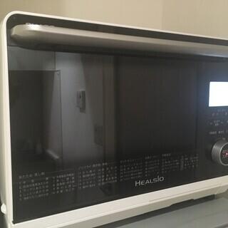 ヘルシオオーブンAX-MP300 (白)