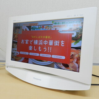 Panasonic 17インチ 液晶テレビ