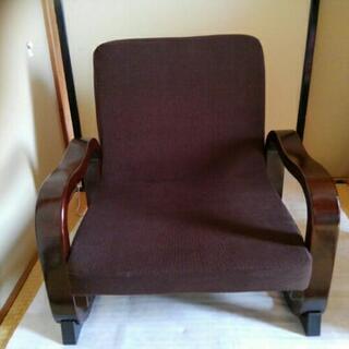 お座敷座椅子