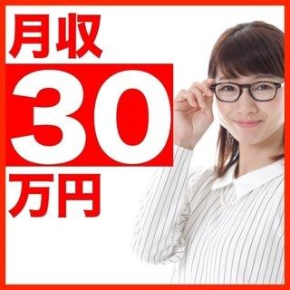 【富士宮市大中里】週払い可◆フォーク免許ある方急募◆木造住宅部材の製造