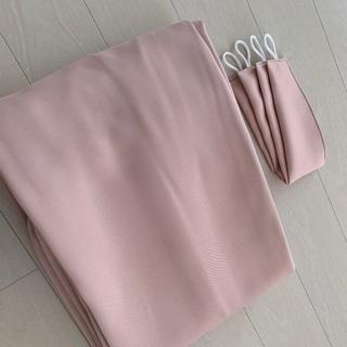 値下げ!遮光1級 オーダーカーテン 薄ピンク ベビーピンク