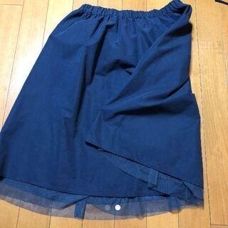 ○リバーシブルスカート紺M
