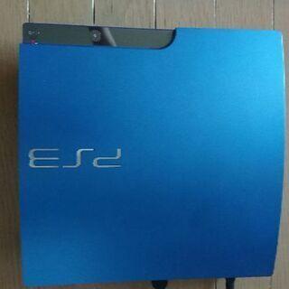 PS3本体のみ、お値段交渉可