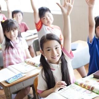 《1年分授業料無料!》小中高生対象週2(60分)授業をZOOMで...