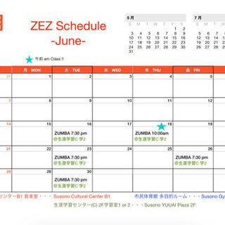 ZumbaサークルZEZ 再開‼️ ★予約制★6/23更新
