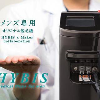 群馬・高崎のメンズ脱毛専門