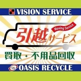 【家電、家具、無料引取 買取】 大阪日本橋 オアシスリサイクルシ...