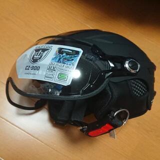 新品未使用 バイクヘルメット
