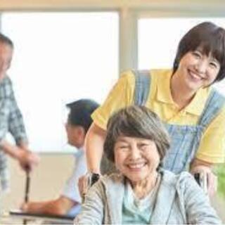 年齢不問 未経験でも1,200円以上の介護職スタッフ 週3日〜応...