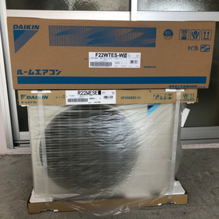DAIKINeシリーズ 冷暖房6畳用2.2k沖縄仕様
