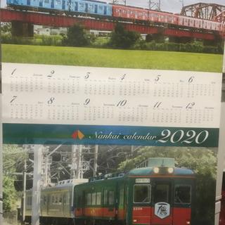 [ラスト1っ]南海電車 非売品カレンダー