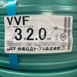 VVFケーブル2mm×3C