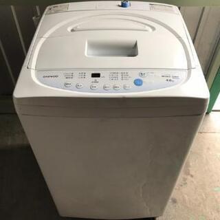 ☆ダイウ大宇全自動洗濯機4.6kg2016年製ホワイト☆