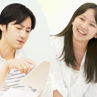 初心者のみ演技ビギナーズコース ★ 横浜で演技を習うなら!