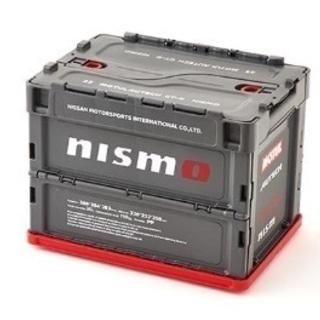 NISMO 折り畳みコンテナ 限定品