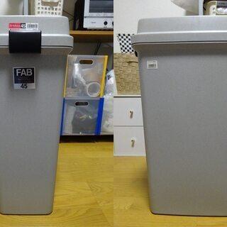 新輝合成/フタ付きゴミ箱 トンボ ファブペール 45L