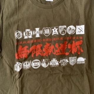 ガルパン最終章Tシャツ