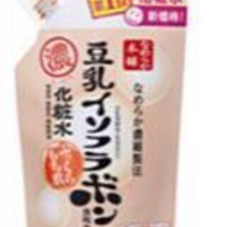 なめらか本舗 豆乳イソフラボン化粧水と乳液