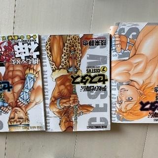 【裁断済】セスタス 拳奴死闘伝 6-8巻