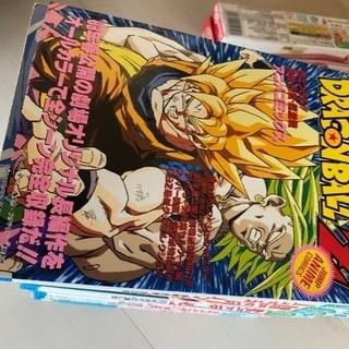 【裁断済】ドラゴンボール Z GT アニメコミックス 13冊