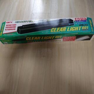 60センチ水槽用ライト 新品未使用、箱に汚れあり