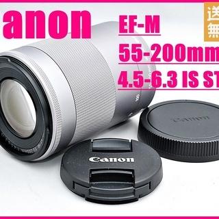 Canon キャノン EF-M 55-200mm F4.5-6....