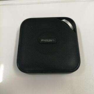譲渡先決定)BTスピーカー Philips BT2500B
