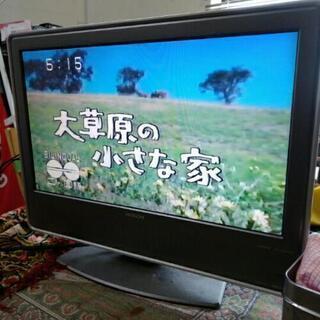 スーパーファミコン本体付き 日立 液晶テレビ 20インチ