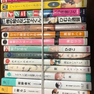 BLものです!一冊50円‼️ 全部1500円‼️