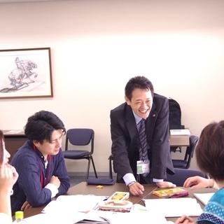 【キャンペーン価格!9,980円】2日間で資格取得!2級心理カウ...