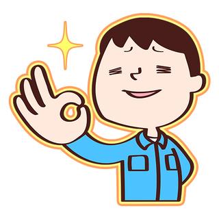 <未経験でも大丈夫☆>ラクラク作業スタッフ!!◆日払いOK…