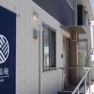 【2020年6月1日新築OPEN】お泊り付きデイサービス見学会実施中!