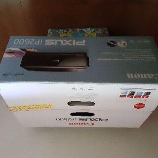 Canon PIXUS ip2600 プリンター (取りに来られる方)