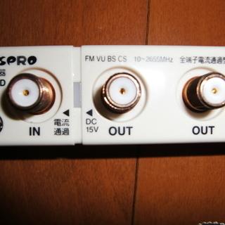 MASPRO マスプロ CSP2D 2分配器 BS/CS  FM...