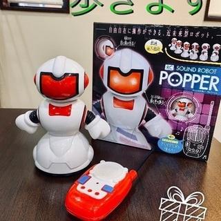 店頭販売済 ★ 1周年記念価格 サウンドロボット ポッパーくん  ★