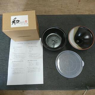 新品未使用‼️ヘルシー三段タジン鍋/ 和モダン
