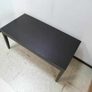 カリモク センターテーブル 88cmX44cm