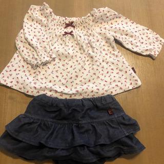 【組曲】七分丈さくらんぼトップス &スカート  70〜80cm