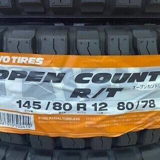 軽トラ用 TOYO OPEN COUNTRY R/T 145/80R12 LT 新品 4本 組替・バランス込み トーヨー オープンカントリー の画像