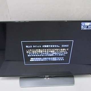SHARP シャープ 液晶カラーテレビ 40インチ LC-40U...