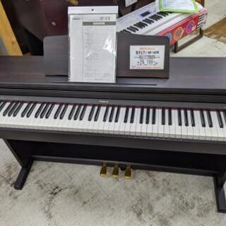 Roland ローランド 電子ピアノ HP-147R 2001年製