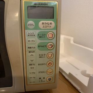 三菱オーブンレンジ 2003年製 RO-YS21