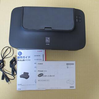 Canon プリンター PIXUS iP2700