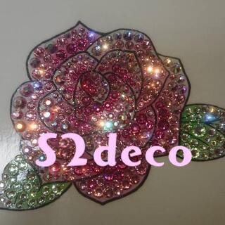 S2decoオンラインショップ