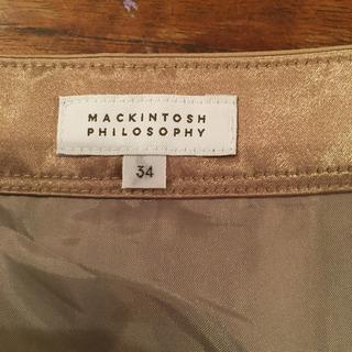フィロソフィーマッキントッシュのスカート