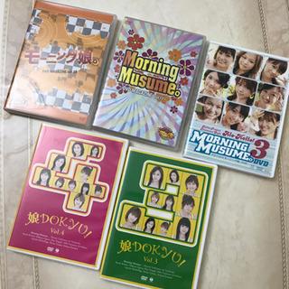 【モーニング娘。】DVD5本セット(アロハロ、マガジン、娘どきゅ)