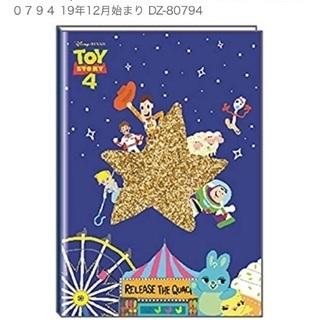 ⭐️新品⭐️ トイストーリー2020年度 手帳💐